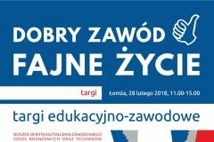DZ_ULOTKA_targi_Łomża_www_s1